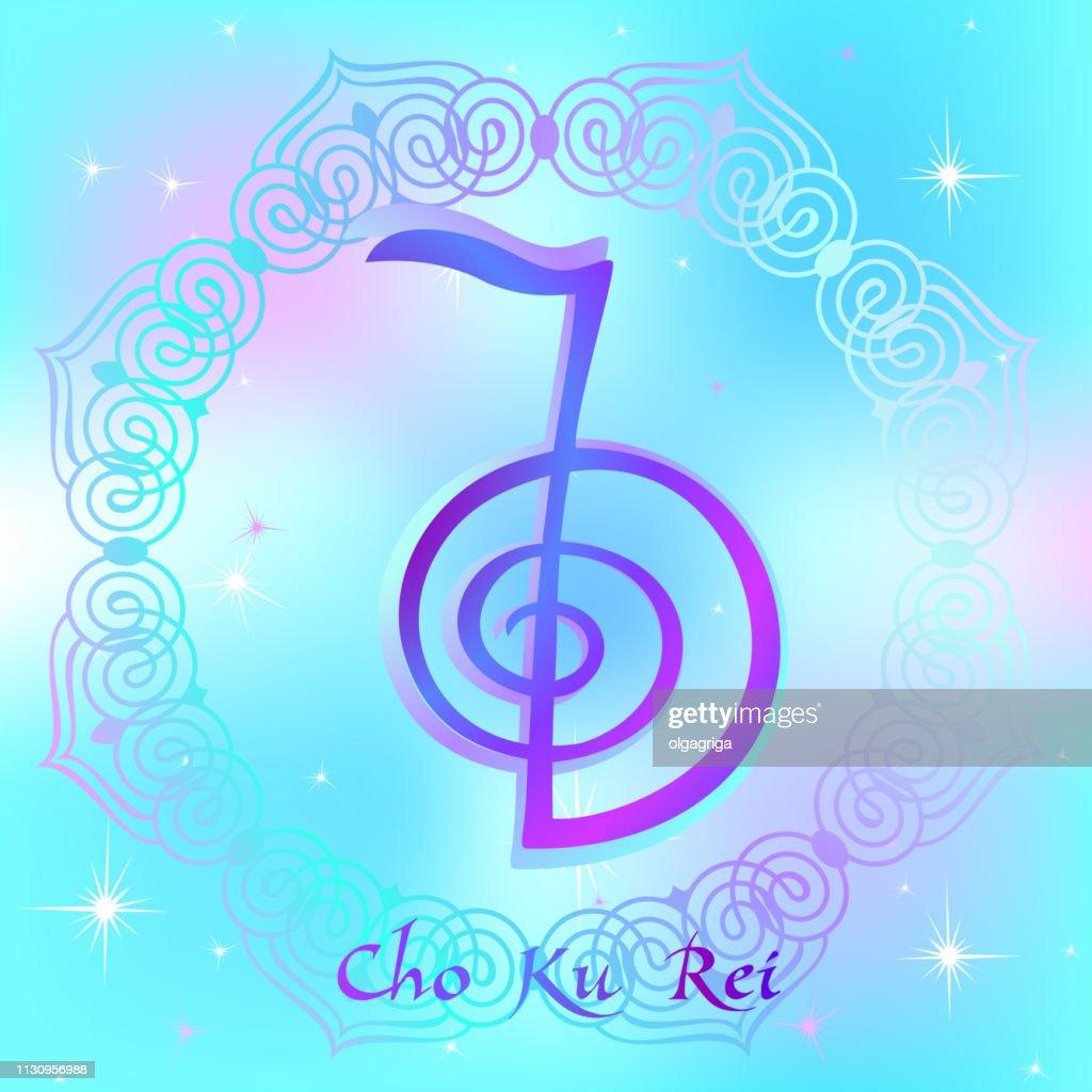 Reiki symbol. A sacred sign. Cho Ku Rei. Spiritual energy. Alternative medicine. Esoteric. Vector.