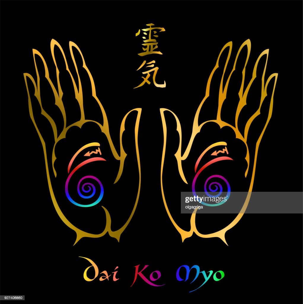 Reiki symbol. A sacred sign. Dai Ko Myo.  Spiritual energy. Alternative medicine. Esoteric. Vector.