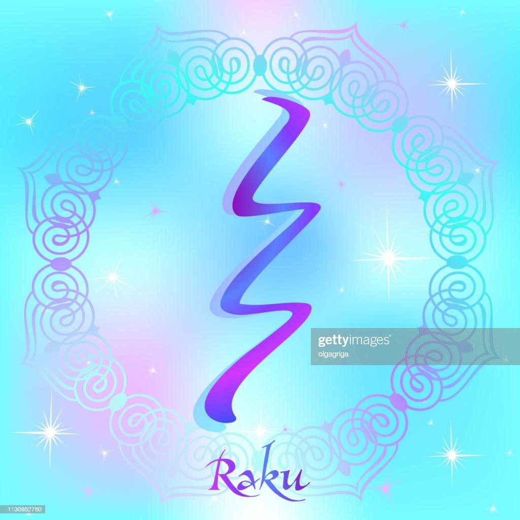 Reiki symbol. A sacred sign. Raku. Spiritual energy. Alternative medicine. Esoteric. Vector