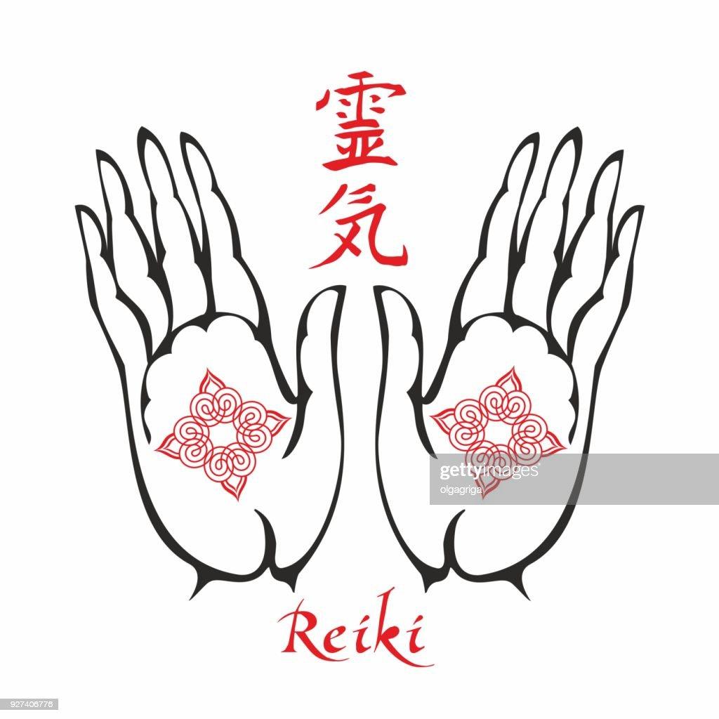 Reiki symbol. Sacred sign. A hieroglyph denoting the divine energy of Ki. Spiritual energy. Alternative medicine. Esoteric. Vector.