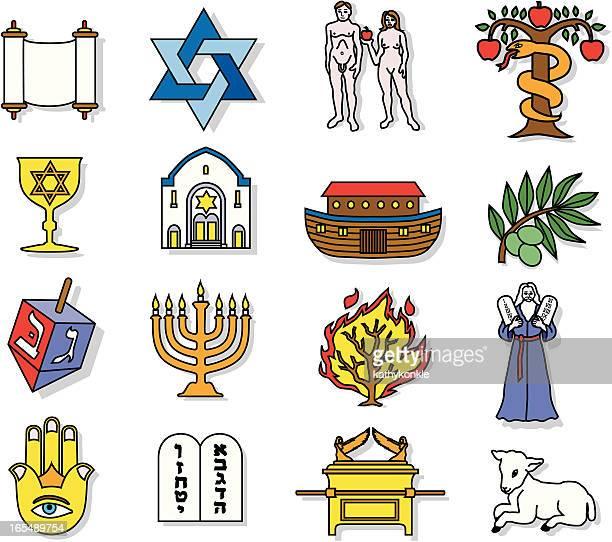 宗教 - 聖約の箱点のイラスト素材/クリップアート素材/マンガ素材/アイコン素材