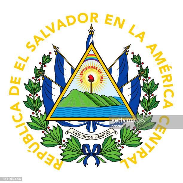 エルサルバドル紋章 - エルサルバドル国旗点のイラスト素材/クリップアート素材/マンガ素材/アイコン素材