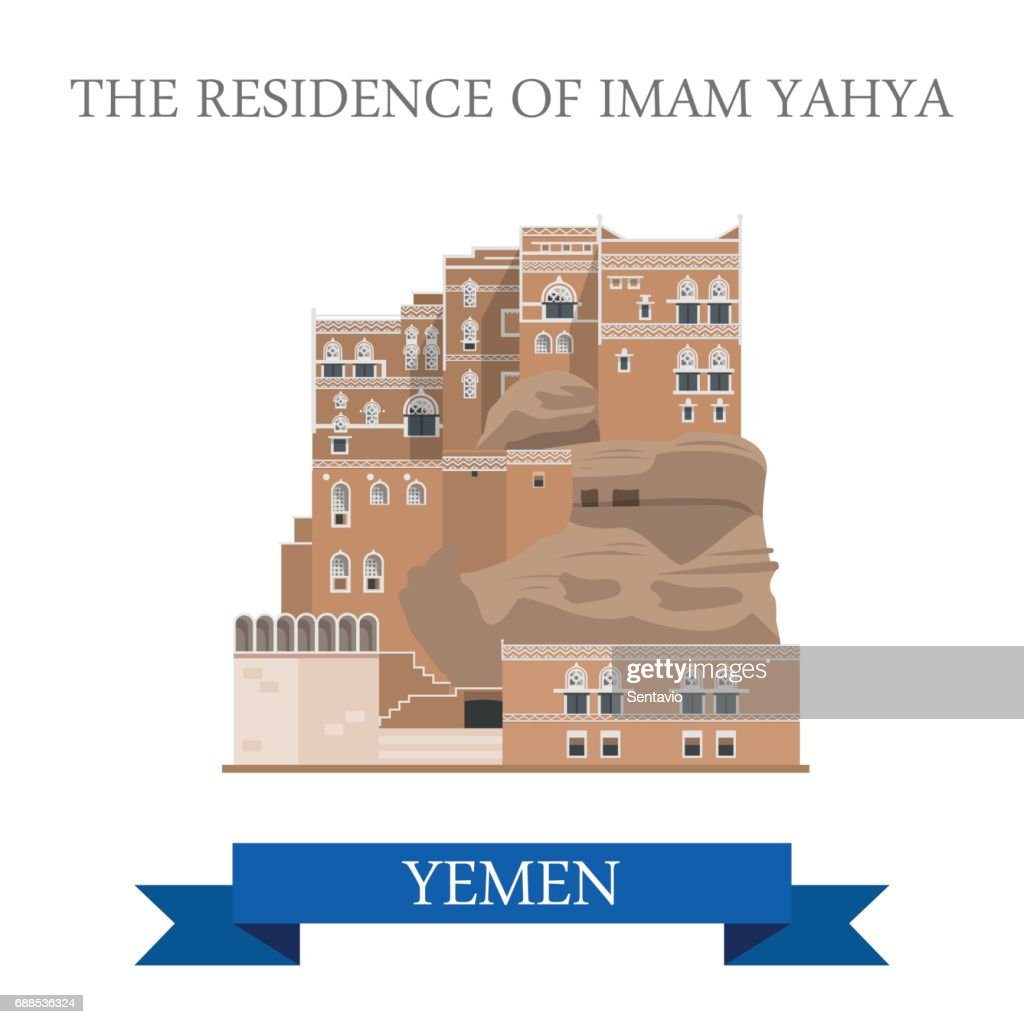 Residence of Imam Yahya in Yemen. Flat cartoon style historic sight showplace attraction web site vector illustration. World countries cities vacation travel sightseeing Asia collection.