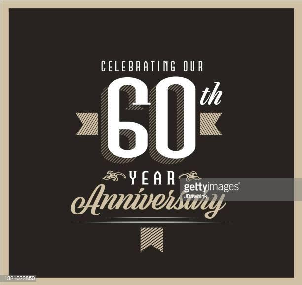 黒の背景にレトロとヴィンテージ60周年記念ラベルデザイン - 60周年点のイラスト素材/クリップアート素材/マンガ素材/アイコン素材