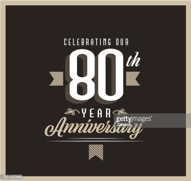黒の背景にレトロとヴィンテージ80周年記念ラベルデザイン - 数字の80点のイラスト素材/クリップアート素材/マンガ素材/アイコン素材