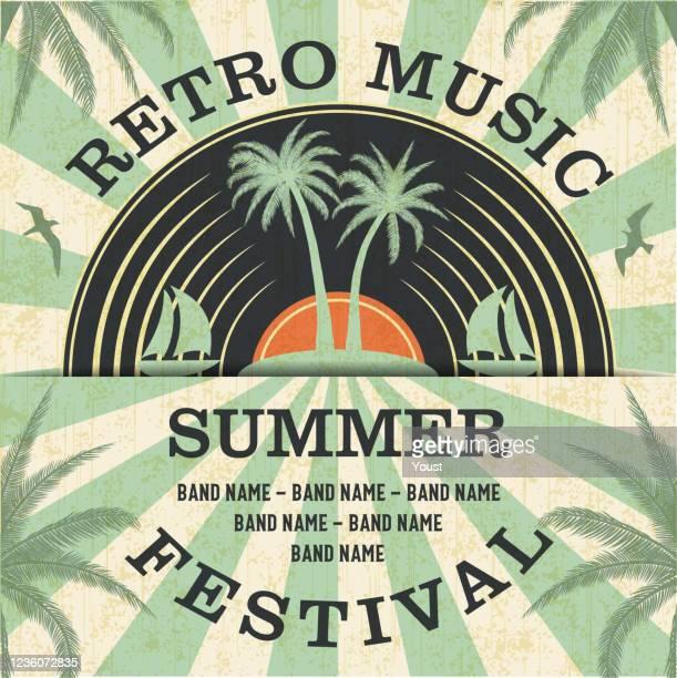 レトロな音楽夏祭りとレトロなデザインスタイルのヴィンテージビニールレコードポスター。 - アナログレコード点のイラスト素材/クリップアート素材/マンガ素材/アイコン素材