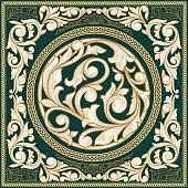 Retro ornate decorative blank