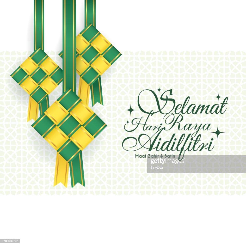 Ribbon ketupat - yellow
