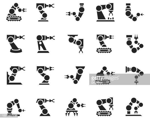 ロボットアームアイコンセット - 機械アーム点のイラスト素材/クリップアート素材/マンガ素材/アイコン素材