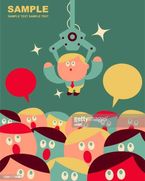 かわいい拾いロボット アーム (会社員) のビジネスマンのグループからの人の選択