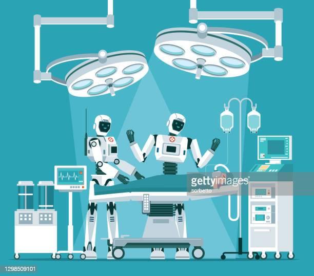 ロボット手術 - ロボット手術点のイラスト素材/クリップアート素材/マンガ素材/アイコン素材