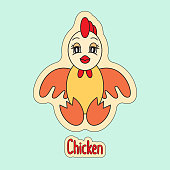 Rooster, cute chicken, cartoon chick, hen. Symbol of the Chinese horoscope 2029 year
