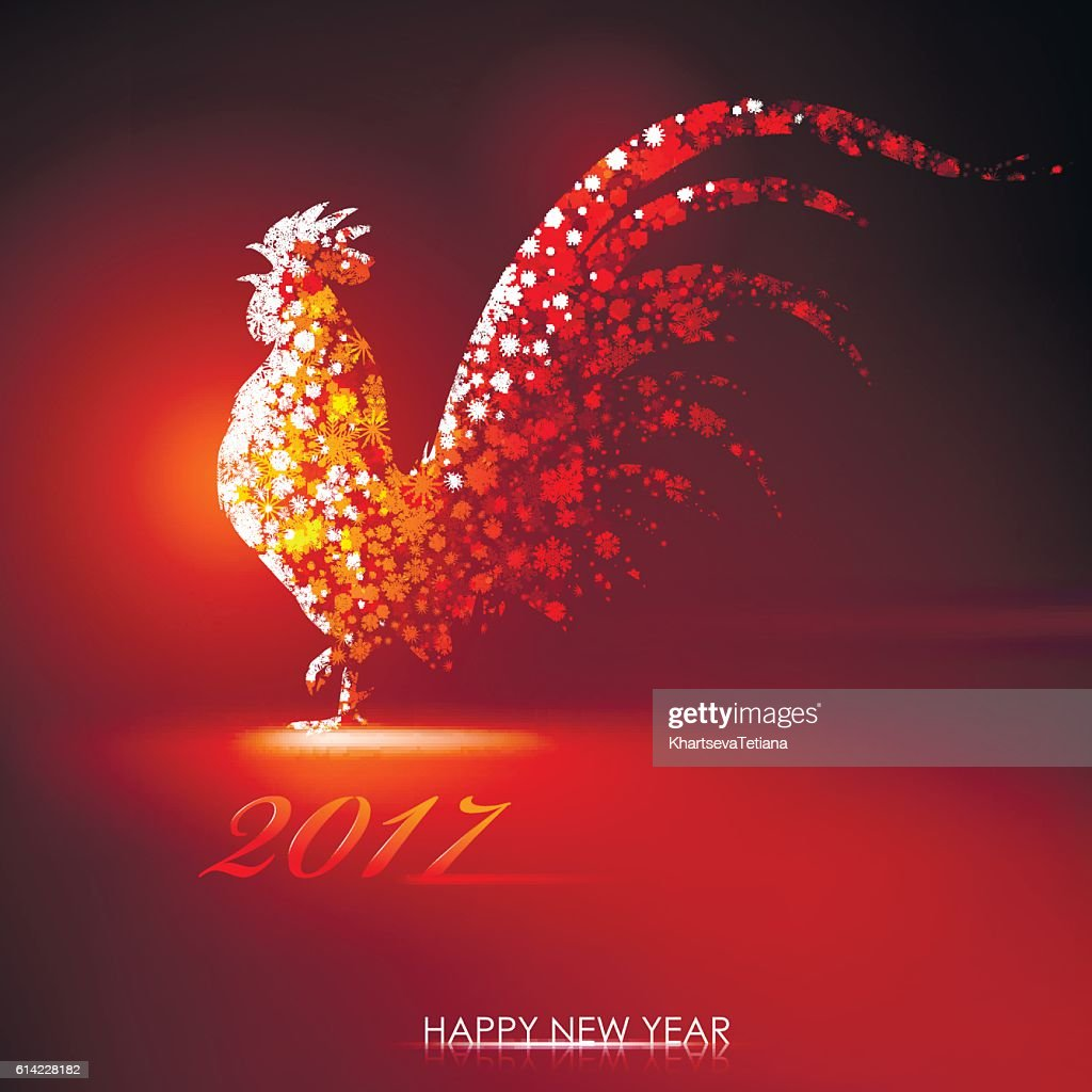 Rooster. Happy new year 2017.