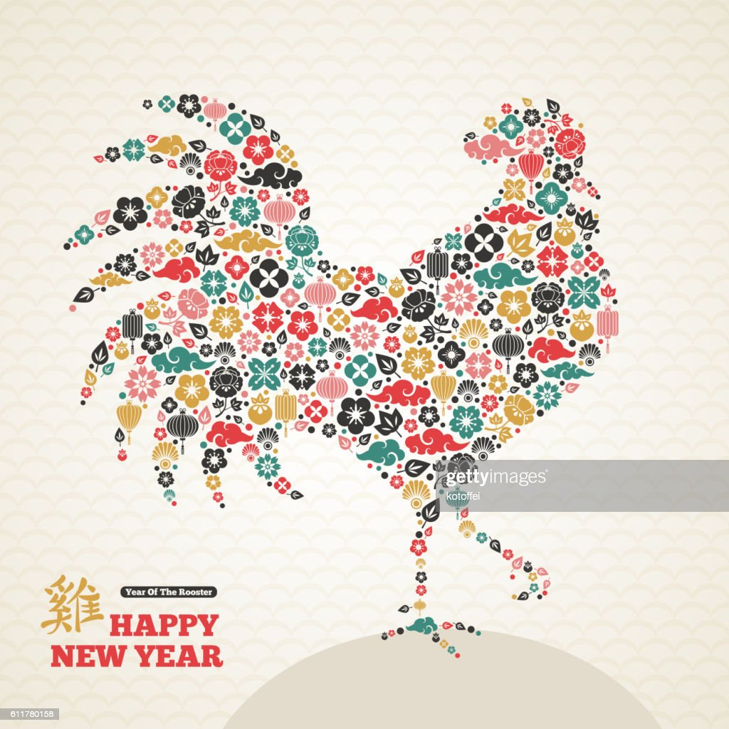 Rooster Silhouette for 2017 Chinese New Year