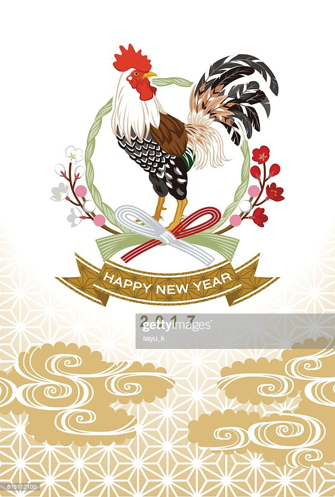 Rooster with Plum blossom ornament- Japanese New Year card