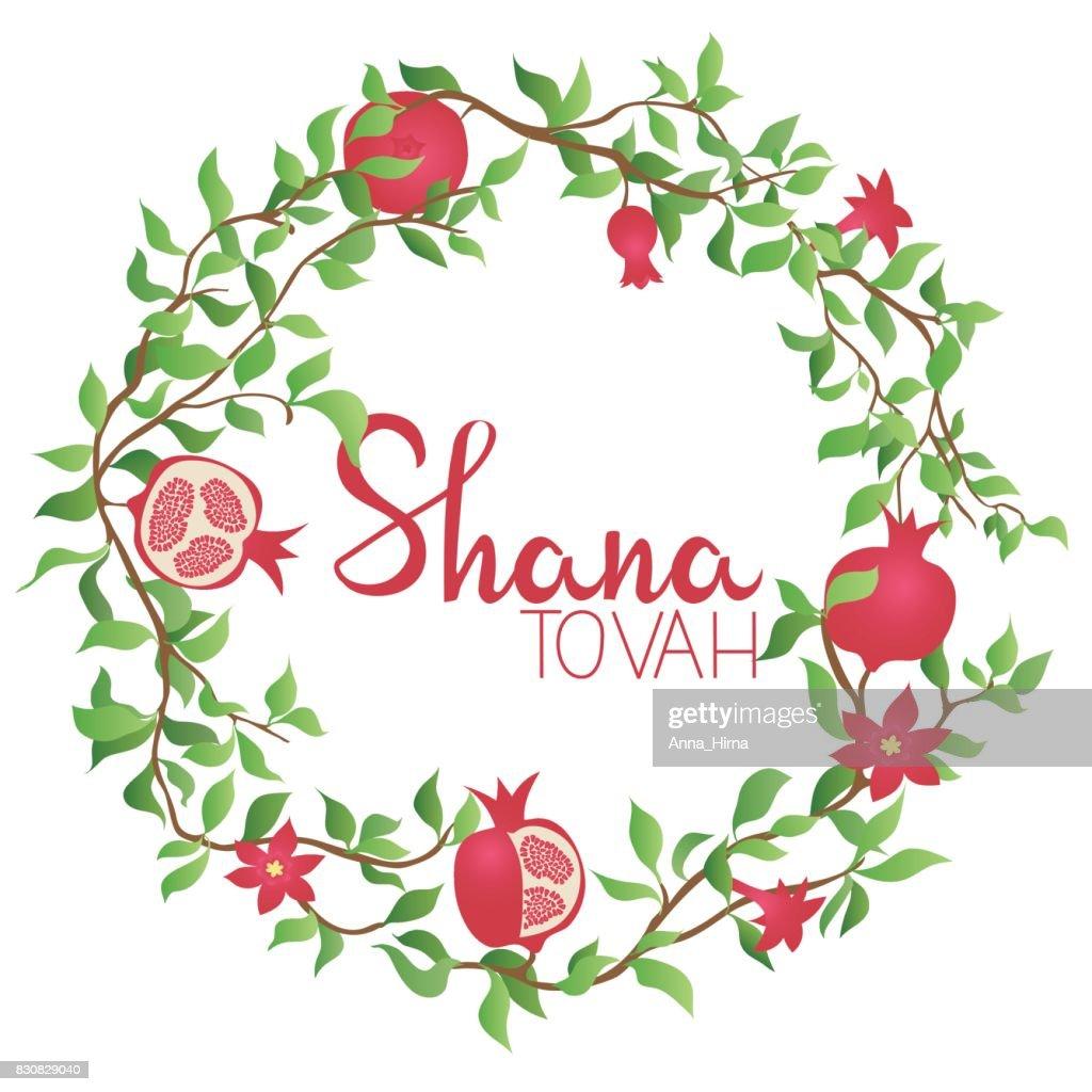 Jewish Holiday Greetings Happy Hanukkah Jewish Holiday Hanukkah