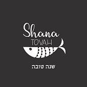 rosh hashanah, abstract Jewish holiday icon set. Jewish new year