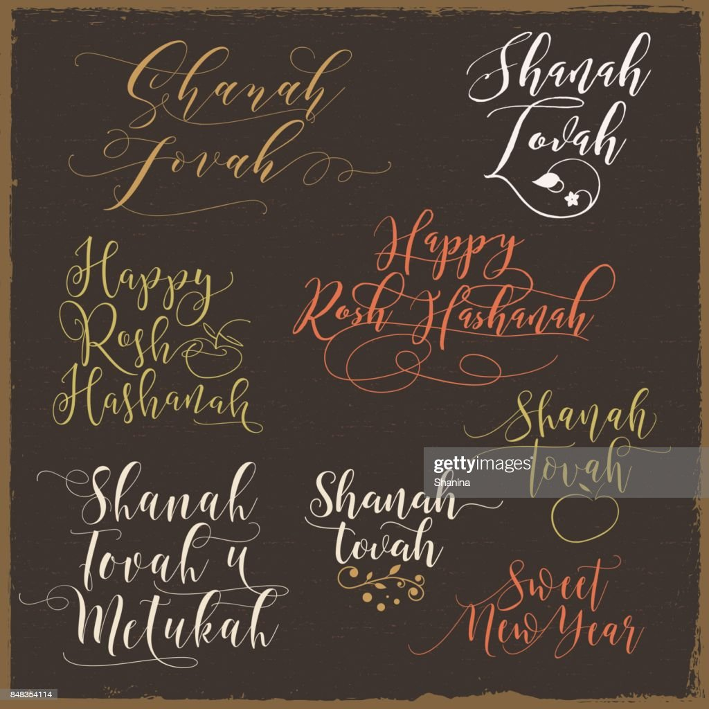 Rosh hashanah calligraphy greetings vector art getty images rosh hashanah calligraphy greetings vector art m4hsunfo