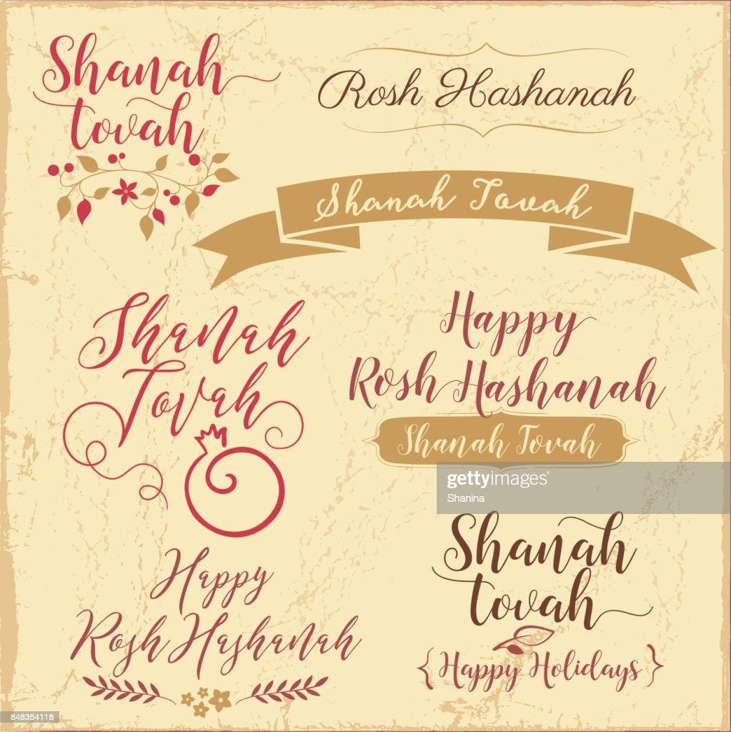 Rosh Hashanah Calligraphy Greetings Vector Art Getty Images