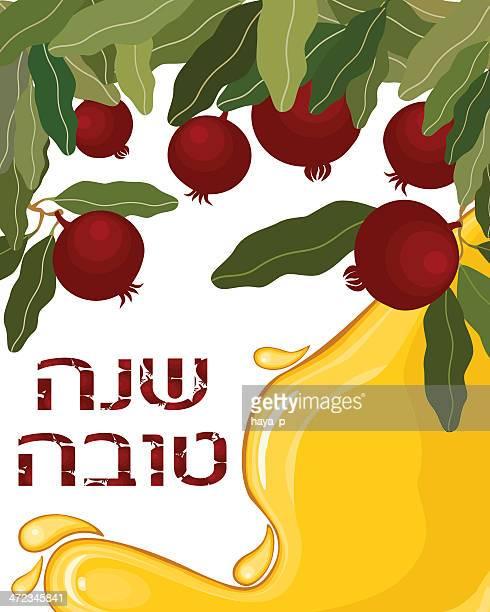 rosh hashanah , honey and pomegranates - wailing wall stock illustrations, clip art, cartoons, & icons
