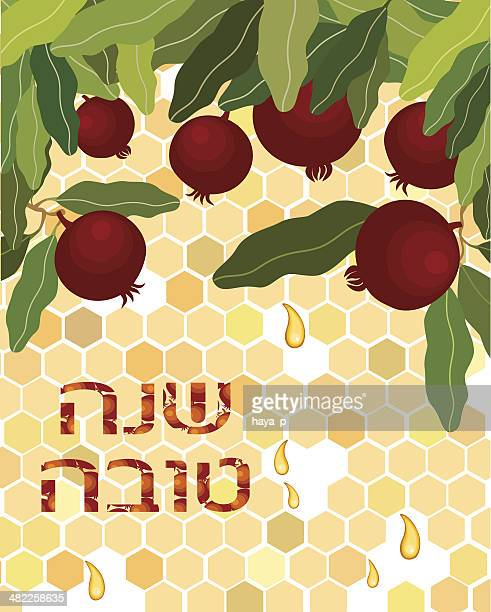 rosh hashanah, honeycomb, pomegranates, text - wailing wall stock illustrations, clip art, cartoons, & icons
