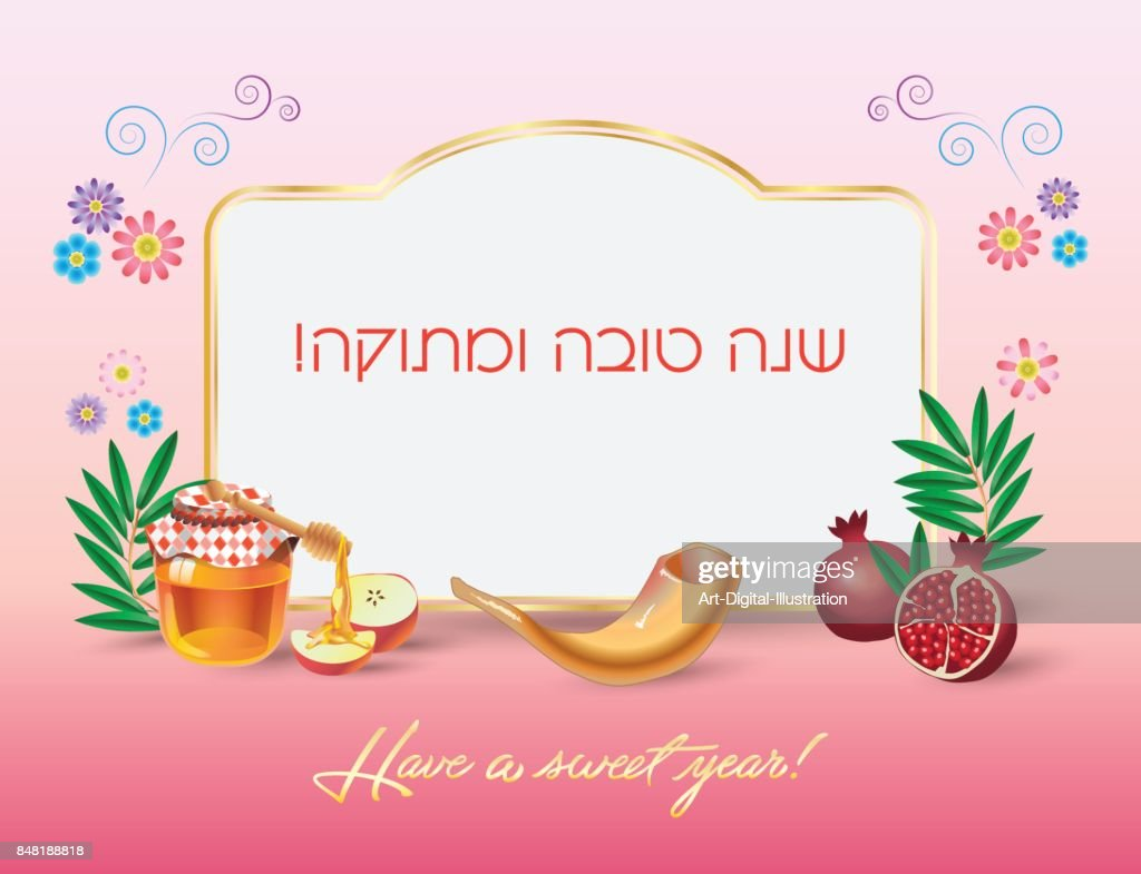 Rosh Hashanah Jewish New Year Card Vector Art Getty Images