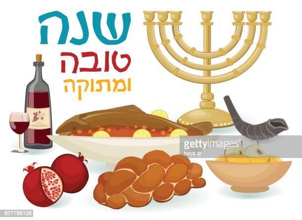 rosh hashanah, jewish new year,  pomegranate and hebrew text, holidays background - hebrew script stock illustrations, clip art, cartoons, & icons