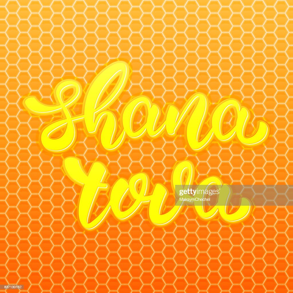 Rosh Hashanah Shana Tova Honey Lettering Greeting Illustration For