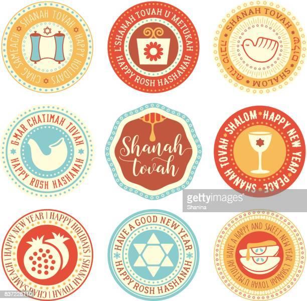 Rosh Hashanah Vector Circular Labels