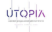 Rounded stencil san serif, alphabet, uppercase letters, typography.