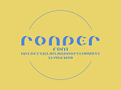 Rounder font. Vector alphabet
