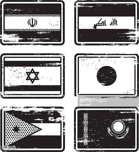 stempel flags - israel stock-grafiken, -clipart, -cartoons und -symbole