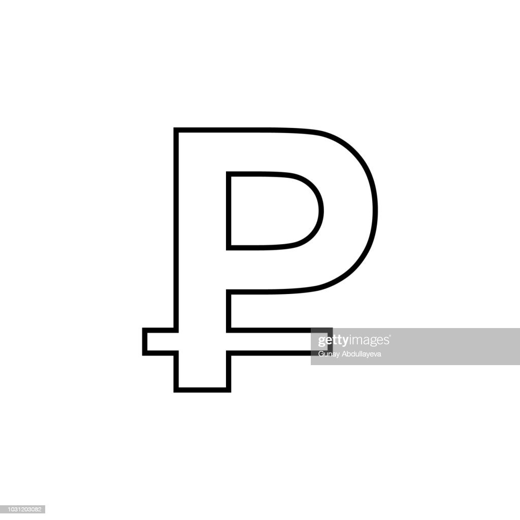 ruble symbol icon. Element of mobile banking for smart concept and web apps. Thin line ruble symbol icon can be used for web and mobile