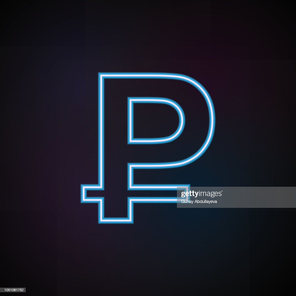 ruble symbol icon in neon style. One of Mobile banking collection icon can be used for UI, UX