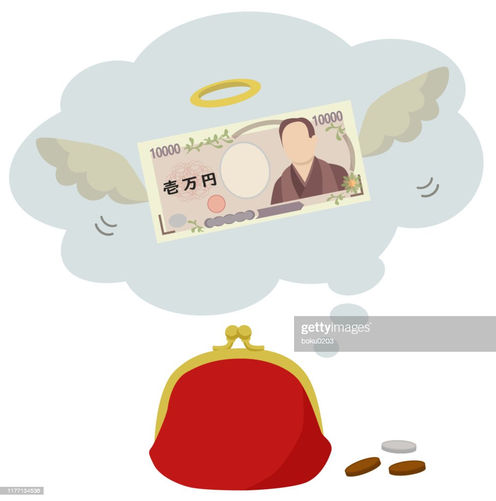 running out of money : stock illustration