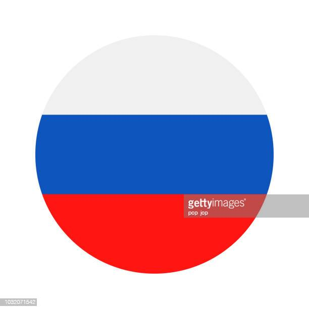 russland - runde flaggensymbol vektor flach - russische flagge stock-grafiken, -clipart, -cartoons und -symbole