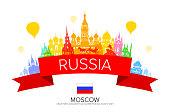 Russia Travel Landmarks.