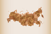 Russia watercolor map vector illustration in brown color on light background using ink spray on paper