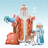 Russian Father Frost, Snow Maiden, blue rooster symbol 2017, fawn