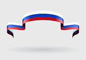 Russian flag background. Vector illustration.