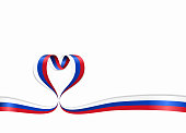 Russian flag heart-shaped ribbon. Vector illustration.