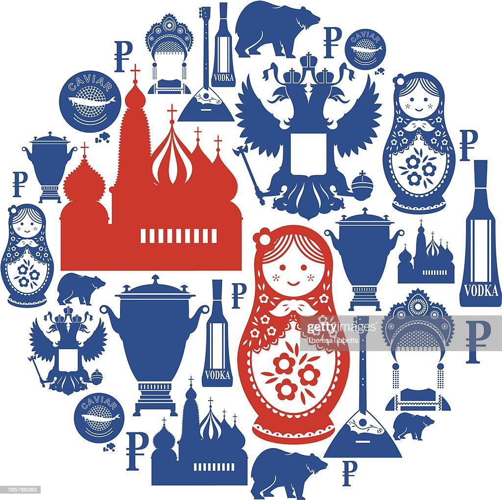 Montagem de Ícones Russos : Ilustração