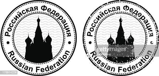 ilustrações, clipart, desenhos animados e ícones de russian visto de passaporte - cultura russa