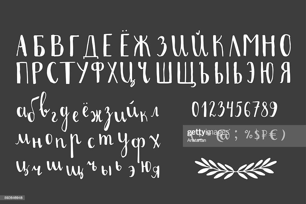 Russian script font.