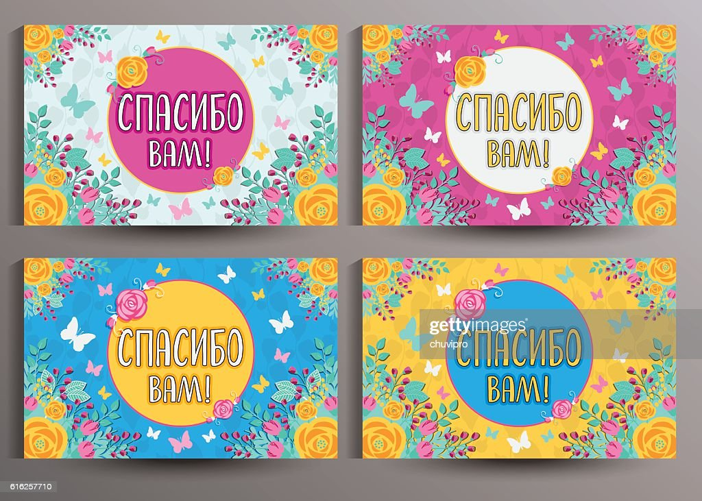 Russian Thank you cards set : Arte vetorial