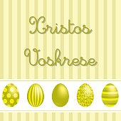 Russian vector Easter card design.