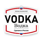 Russian Vodka label vintage tag