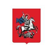 Saint George. Vector illustration on red background.