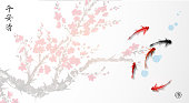 Sakura branch in blossom and small red and black fishes. Traditional oriental ink painting sumi-e, u-sin, go-hua. Contains hieroglyphs - peace, tranquility, clarity, joy