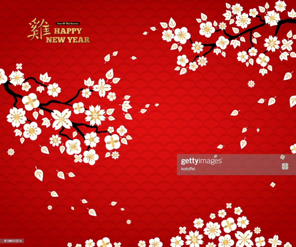 Sakura Branches, White Flowers on Red Background